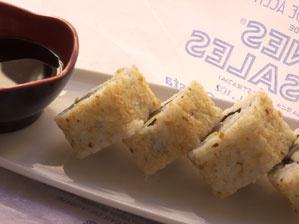 Uramaki Sushi de Tortas de Ines Rosales