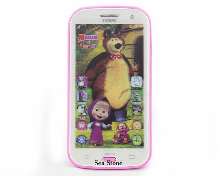 Talking Masha and Bear Learning & education Russian Language Baby Mobilephone Electronic kid's Toy phone No Original Box