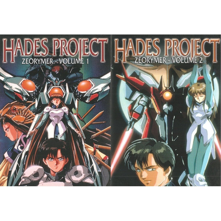 Hades Project Zeorymer (I believe that this was the first or at ...
