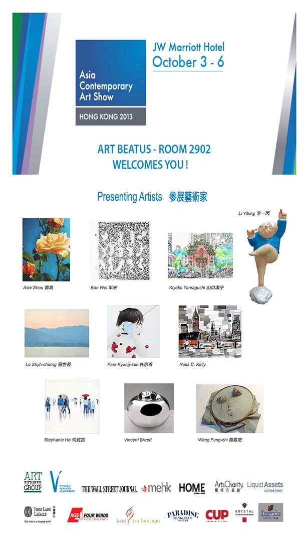 Art Beatus Hong Kong at Asia Contemporary Art Show 2013 in the JW Marriott Hotel, October 3-6, 2013