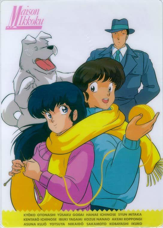 46 best maison ikkoku images on pinterest manga for Anime maison ikkoku