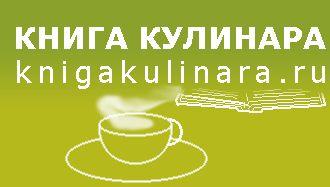 Напитки для детей [1987 Богданов И.А. - Безалкогольные напитки]