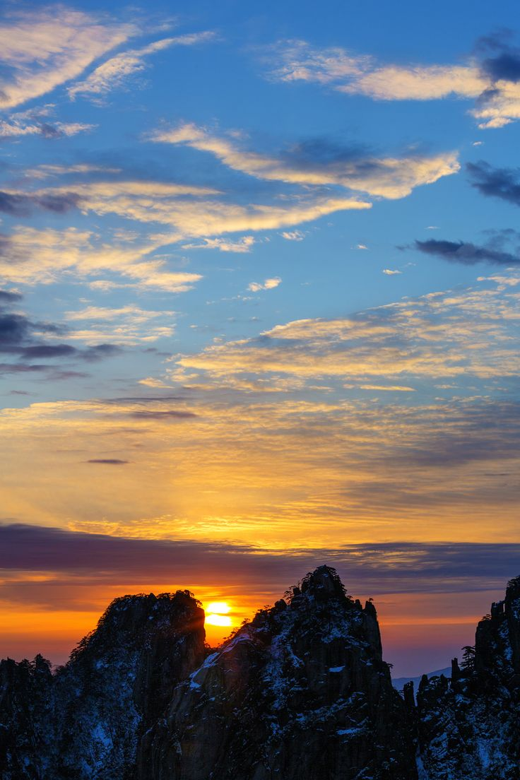 Huangshan Sunrise Anhui China Beautiful SunriseBeautiful