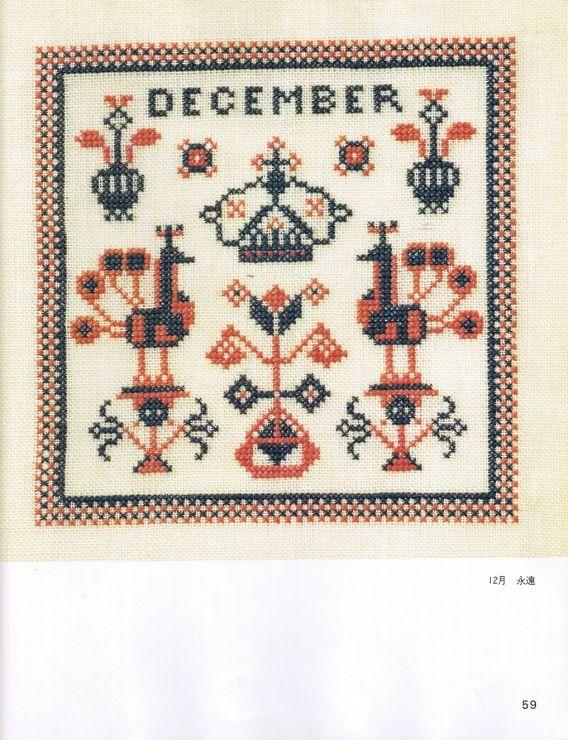 Gallery.ru / Фото #1 - Agnete Wuldem Madsen & Ida Winckler - Lovely Calendar in Cro - irinask