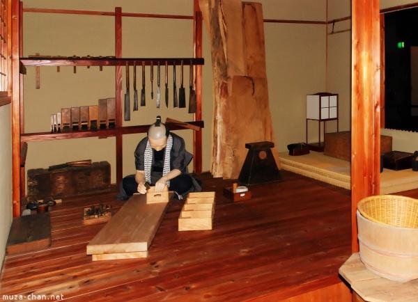 Japanese Wood Workshop At The Edo Tokyo Museum Trip To Japan