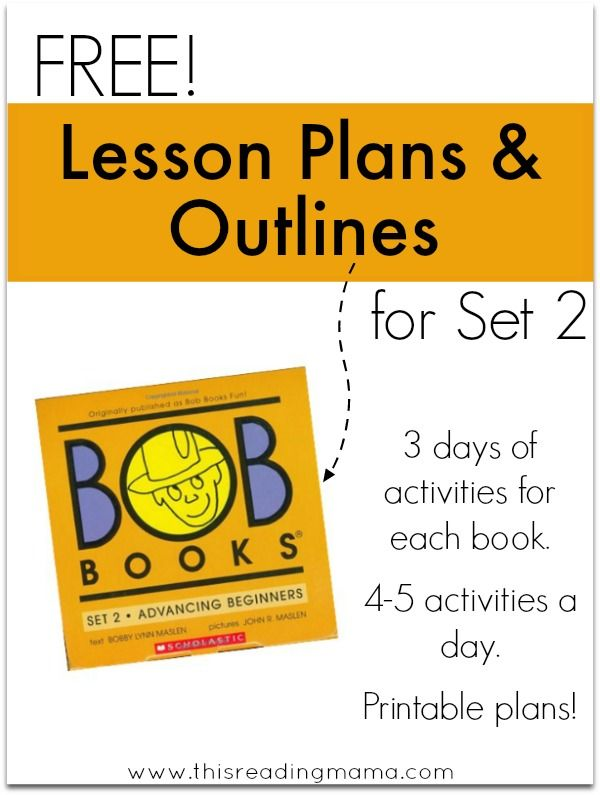 FREE Lesson Plans and Outlines for BOB Books Set 2 using FREE printable packs from bloggers ~ Printable Plans! | This Reading Mama