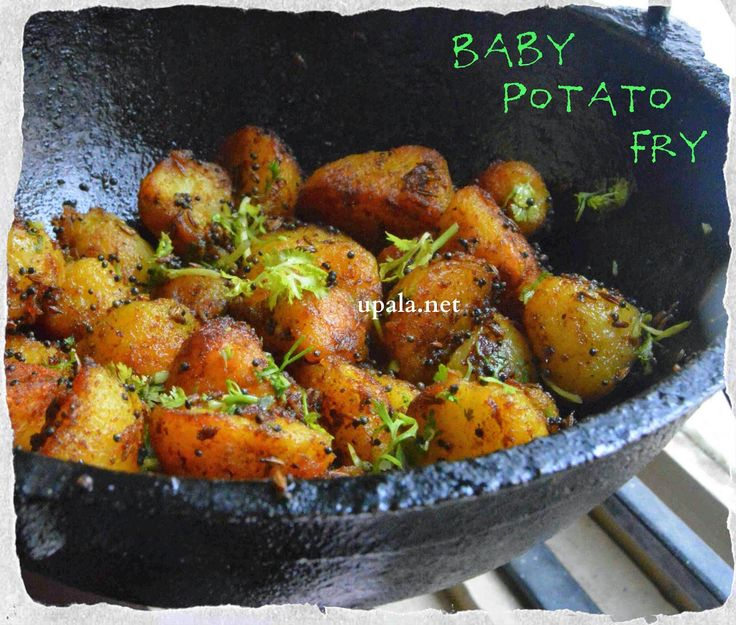 http://www.upala.net/2014/10/baby-potato-fry.html
