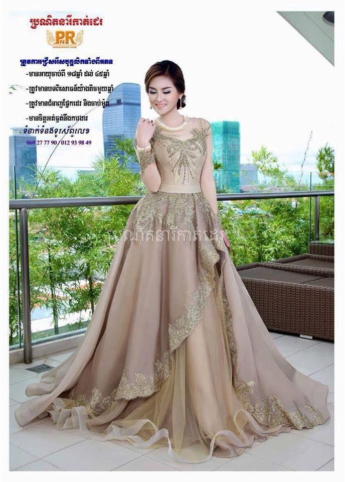 Khmer Dress Dresses Fashion Dresses Traditional Dresses