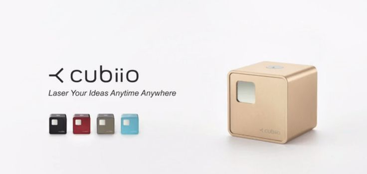The Cubiio Compact Portable Laser Engraver for personal use