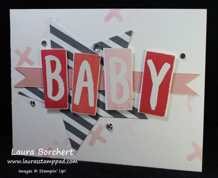 Technique Tuesday - Baby Block Card!!!