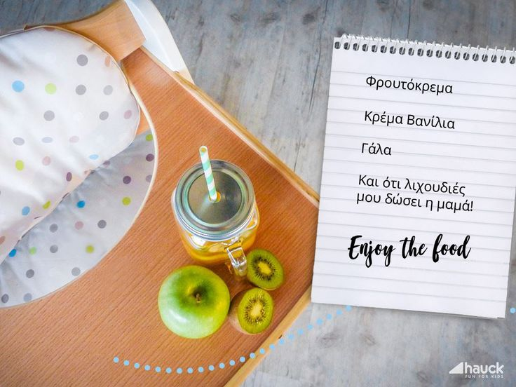 Time for lunch! Hauck Καρέκλα Φαγητού Beta Natur #baby #HauckBeta #highchair #nursery #eating