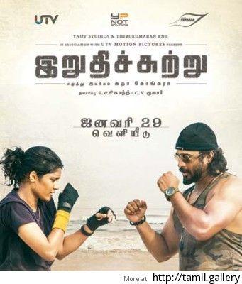 Irudhi Suttru - Tamil Movie Review - http://tamilwire.net/52820-irudhi-sutru.html