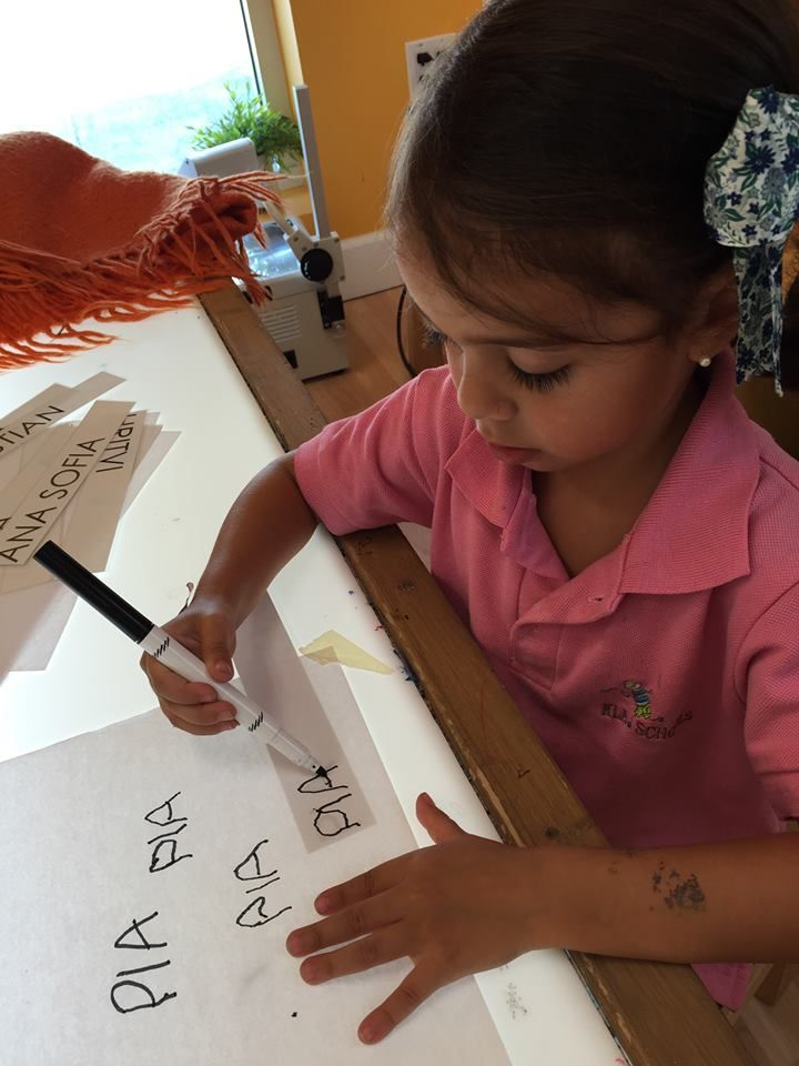 Daycare in Miami provides high-quality preschool education withchildcarefacilities and service in a warm, nurturing environment. Read More.. http://www.klaschoolsbrickell.com/