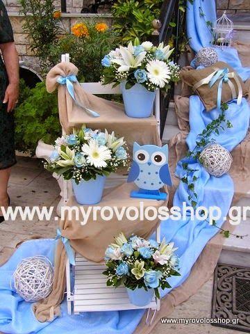 myrovolos : βάπτιση άγιος Γεώργιος πλατεία Δέγλερη 1 Περιστέρι, θέμα κουκουβάγια