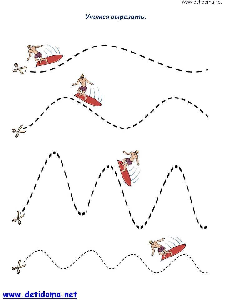 surfen, schrijfpatroon voor kleuters