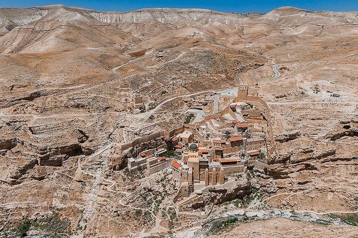 מנזר מר סבא שבנחל קדרון, מדבר יהודה (צילום:ישראל ברדוגו)