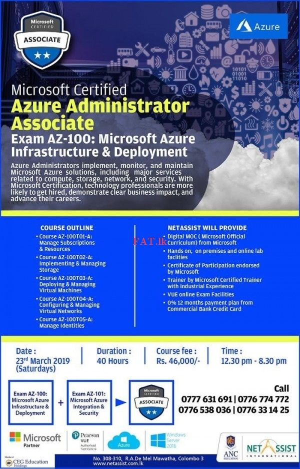 Become a Microsoft Azure Administrator - කොළඹ 3 | IT