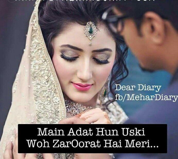 1000+ Hindi Love Quotes On Pinterest