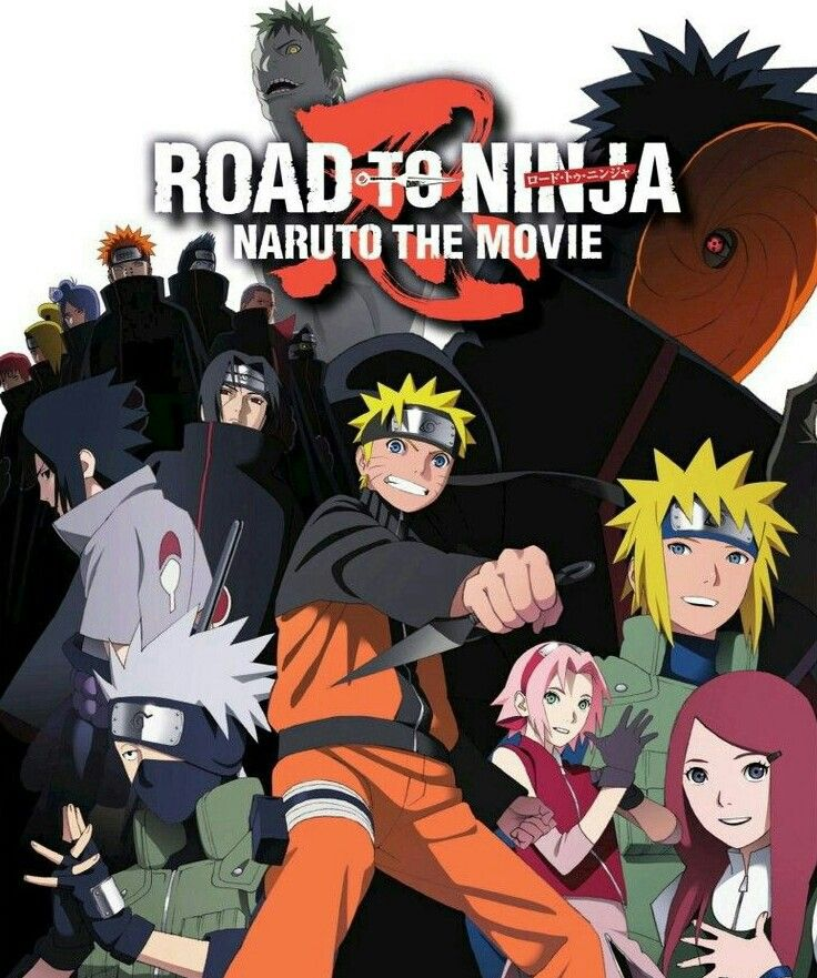Pin By Kyubi Sarutobi On Naruto Naruto Shippūden ナルト 疾風伝 Naruto The Movie Naruto Shippuden The Movie Naruto