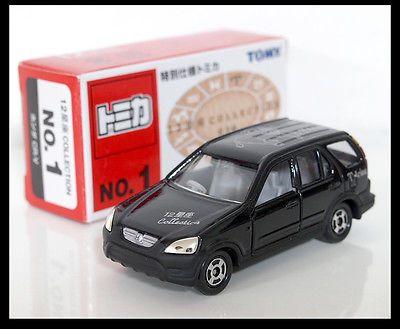 TOMICA 12 COLLECTION NO.1 Aries HONDA CR-V 1/61 TOMY CRV DIECAST CAR