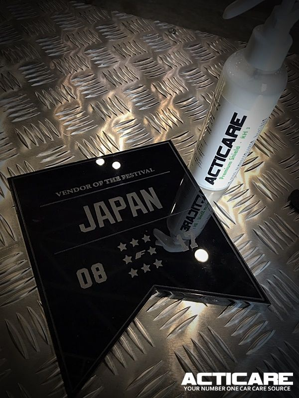 WEKFEST japan 2017 | ACTICARE - アクティケア