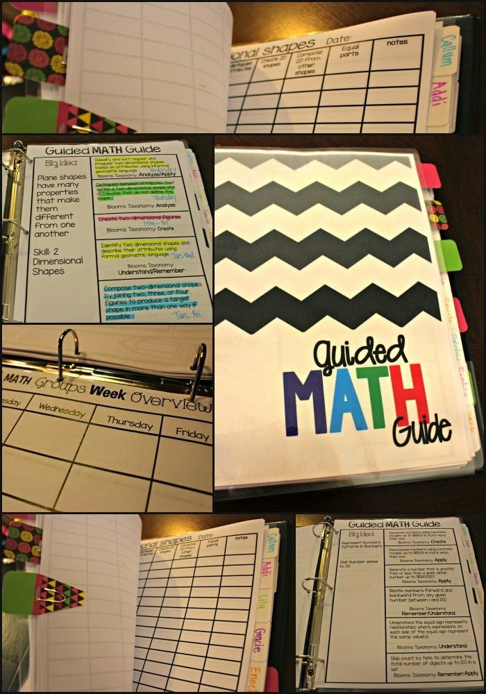 Guided Math Binder for any grade!