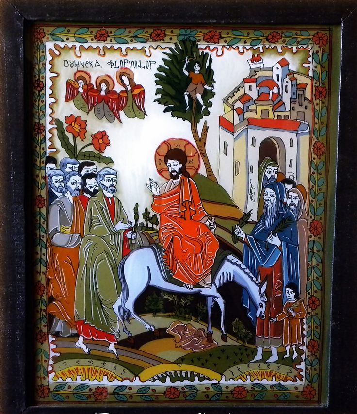 Icoana pe sticla  -  Intrarea in Ierusalim  - autor: Florian Colea - Targoviste, Romania