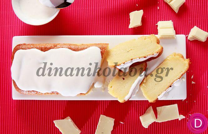 Κέικ με λευκή σοκολάτα και γιαούρτι | Dina Nikolaou