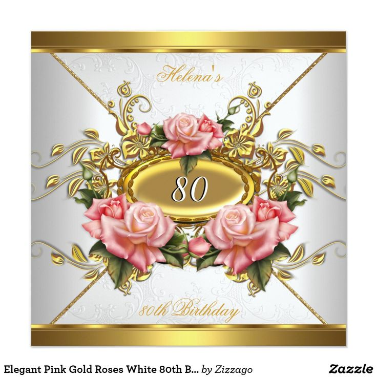 Elegant Pink Gold Roses White 80th Birthday Party