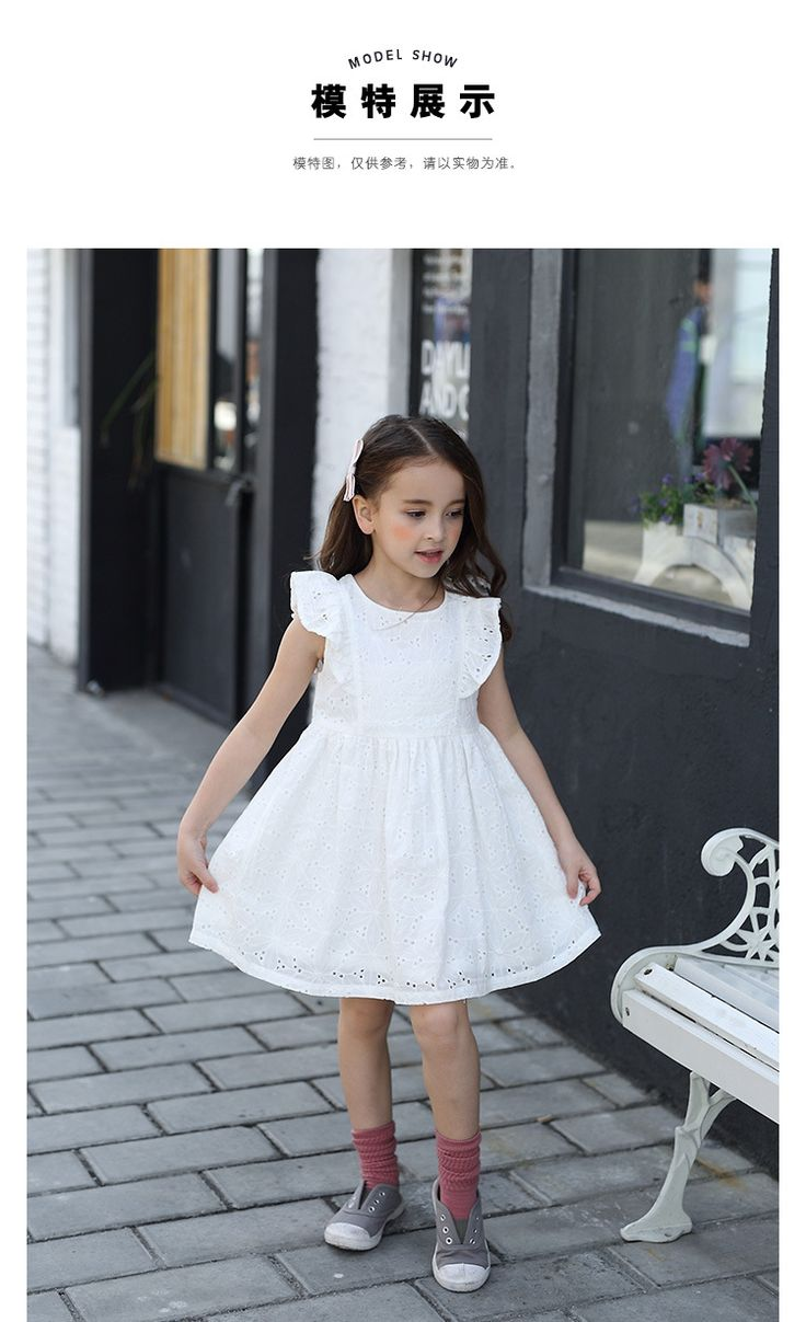 ==> [Free Shipping] Buy Best Girl Dresses Summer 2017 New Kids Ladies Princess Dress Korean Kids Vest dress age from 5-13T Online with LOWEST Price | 32791961917