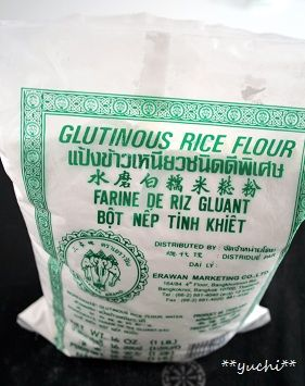 ゆちのお料理実験室 アメリカでもおしるこ、アメリカで白玉粉を買う