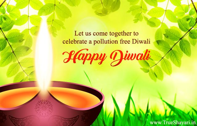 One line Eco friendly Diwali slogan in English language #ecofriendlydiwali #pollution #free #safe #nocrackers #diwali #green