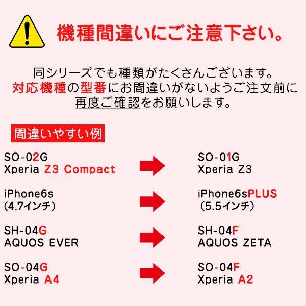 シャネルChanel アイフォン7ケース香水瓶 iphone 7plus 超人気カバー セレブ愛用 芸能人愛用 彼女プレゼント