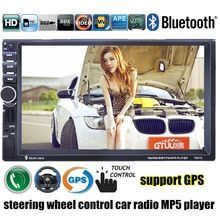 8G map card option GPS navigation 2 Din Car Radio Player 7'' inch Bluetooth Stereo FM MP4 MP5 Video USB steering wheel control     Tag a friend who would love this!     FREE Shipping Worldwide     Get it here ---> http://cheapdoubledinstereo.com/products/8g-map-card-option-gps-navigation-2-din-car-radio-player-7-inch-bluetooth-stereo-fm-mp4-mp5-video-usb-steering-wheel-control/    #piques