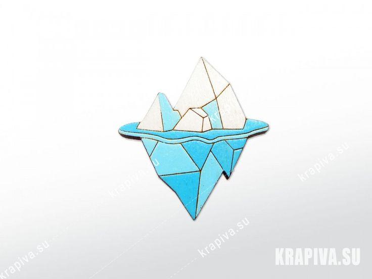Айсберг, значок, значки, брошь, деревянный значок, значок из дерева, деревянная брошь, ручная работа, айсберг, handmade, brooch, pin, iceberg