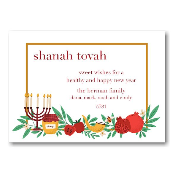 Health And Happiness Jewish New Year Card Rosh Hashanah Cards In 2020 New Year Card Rosh Hashanah Cards Rosh Hashanah