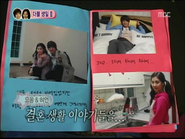 YongSeo Story Edition 1 Watch Goguma Couple Again @ http://wgmhammer.blogspot.com/2014/07/wgm-goguma-couple-eng-sub.html