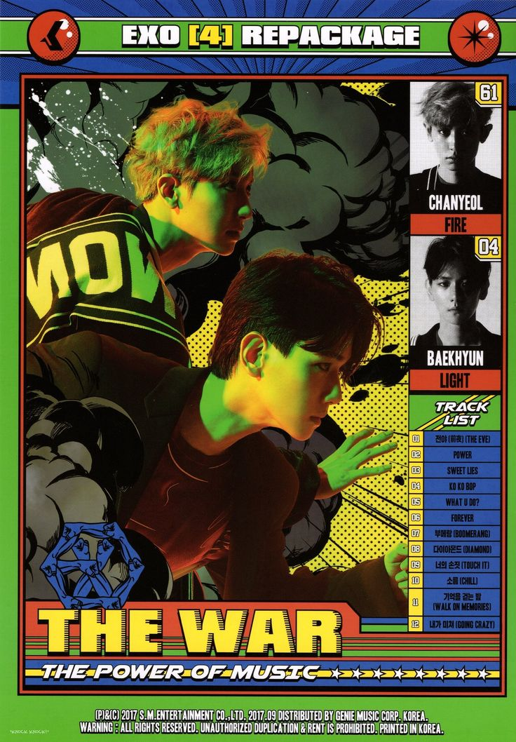 EXO • The War • The Power of music (scan)