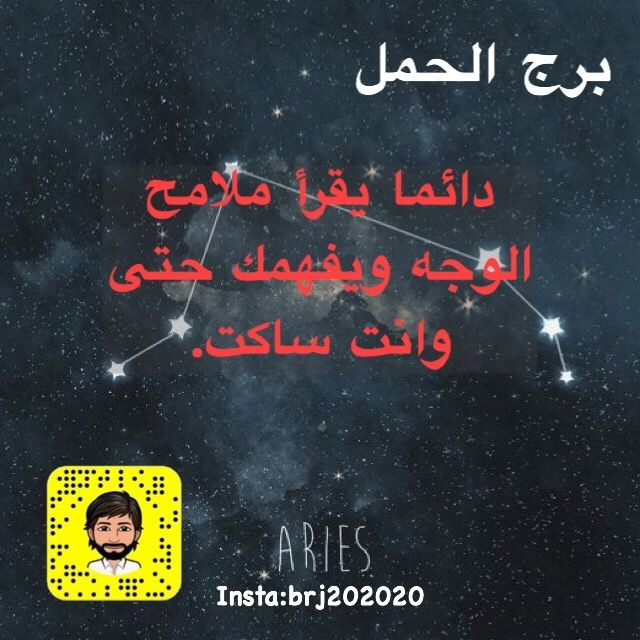 Pin By برج الحمل On Arabic Movie Posters Photo Poster