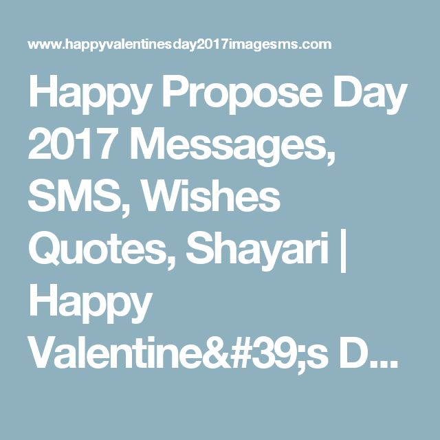 Happy Propose Day 2017 Messages, SMS, Wishes Quotes, Shayari | Happy Valentine's Day 2017 | Valentines Day Images | Messages, Wishes Quotes