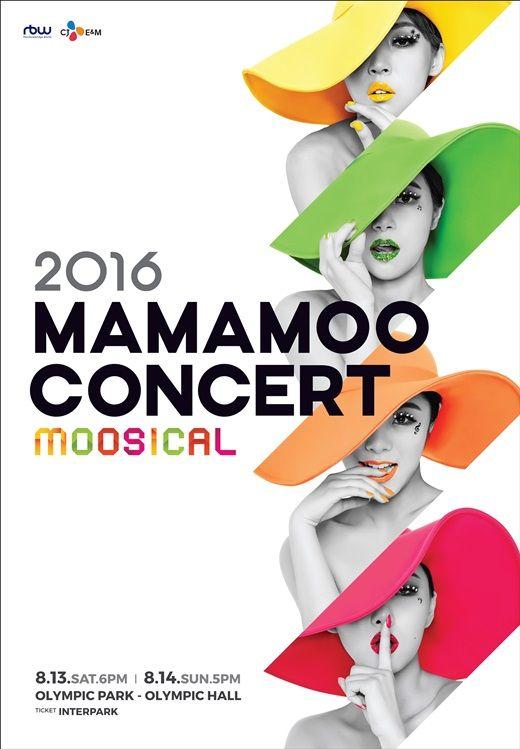 [마이데일리 = 전원 기자] 걸그룹 마마무가 데뷔 2년 만에 첫 단독 콘서트를 개최한다.마마무는 첫 단독 콘서트 '2016 MAMAMOO CONCERT-moosical(2016 마마무 ...