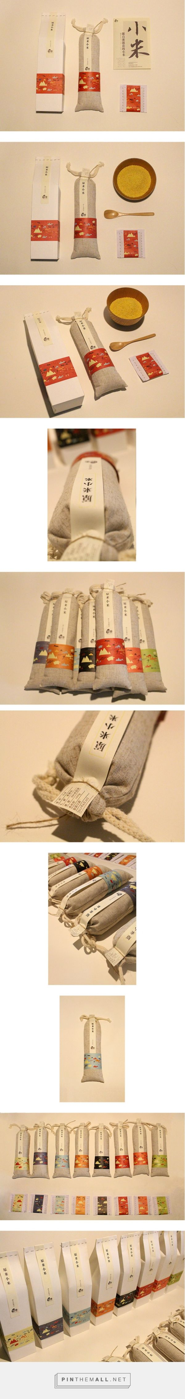 【烩设计】极具东方神韵的新中式包装-烩设计-微头条. Nice packaging of something (maybe rice) PD