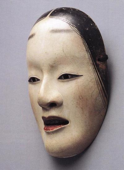 Japanese Mask. @Deidré Wallace