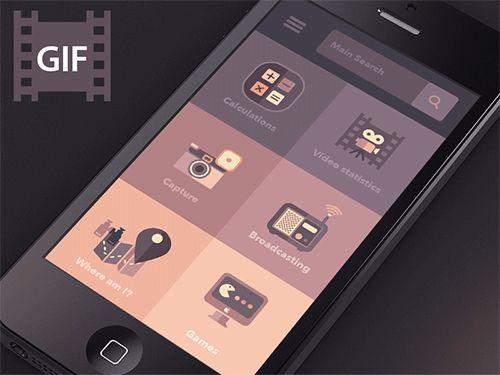 大開眼界! 20個極具創意的 UI 介面設計動畫效果