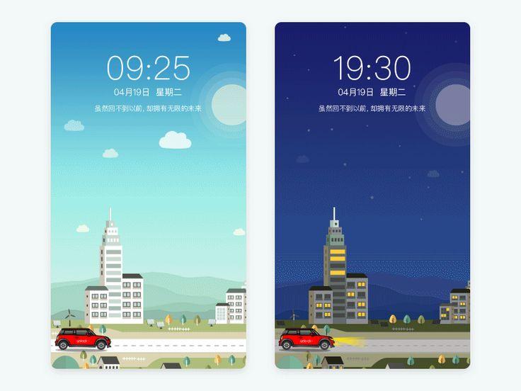 Daily UI #003 Lock screen by xinjiebi