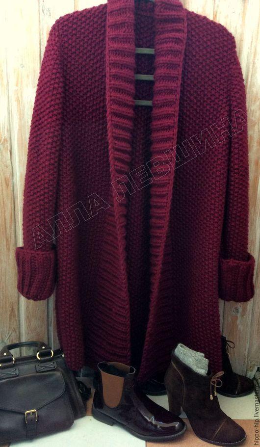 Кофты и свитера ручной работы. Ярмарка Мастеров - ручная работа. Купить Кардиган цвета бургунди. Handmade. Комбинированный, толстая пряжа