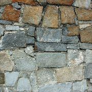 How to Make a Fake Rock Wall   eHow