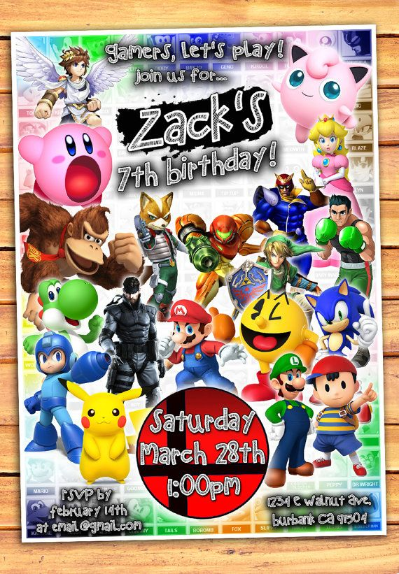Super Smash Bros Birthday Invitation Video Game Party