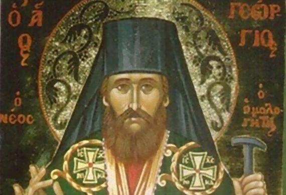 Πνευματικοί Λόγοι: Όσιος Γεώργιος Καρσλίδης, ο απλανής πνευματικός