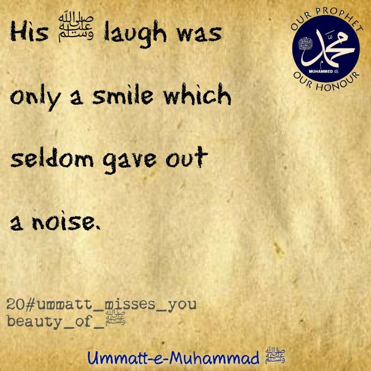 Ummatt-e-Muhammad ﷺ#20ummatt_misses_u-beauty_of_ﷺ